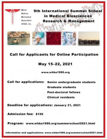 9th International Summer School in Medical Biosciences Research & Management